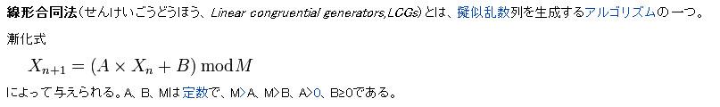 f:id:yaneurao:20130125090436j:image