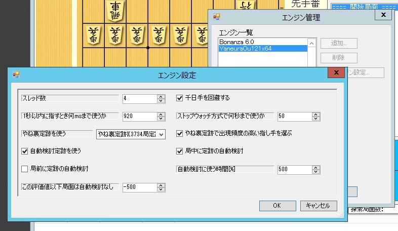 f:id:yaneurao:20131029195405p:image