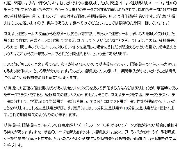 f:id:yaneurao:20140106192020p:image