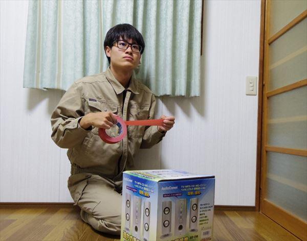 f:id:yang_hua:20130227055510j:plain