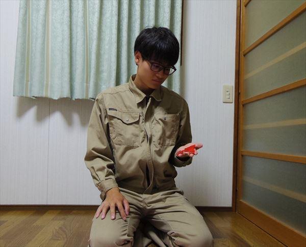 f:id:yang_hua:20130227060611j:plain