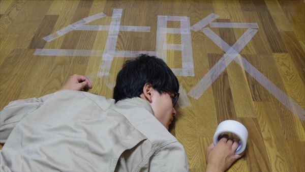 f:id:yang_hua:20130227071555j:plain