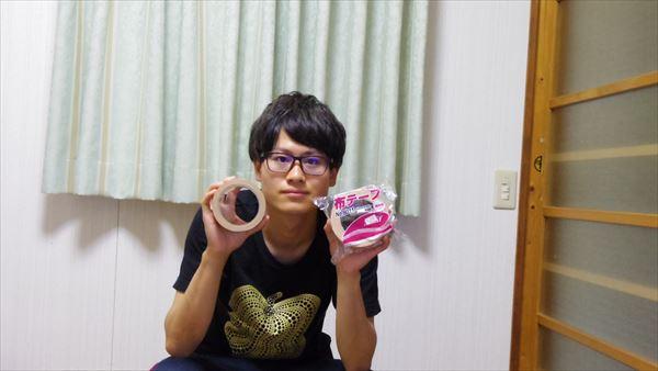 f:id:yang_hua:20130228072344j:plain