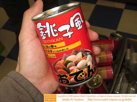 f:id:yang_taylon:20060322101420j:image