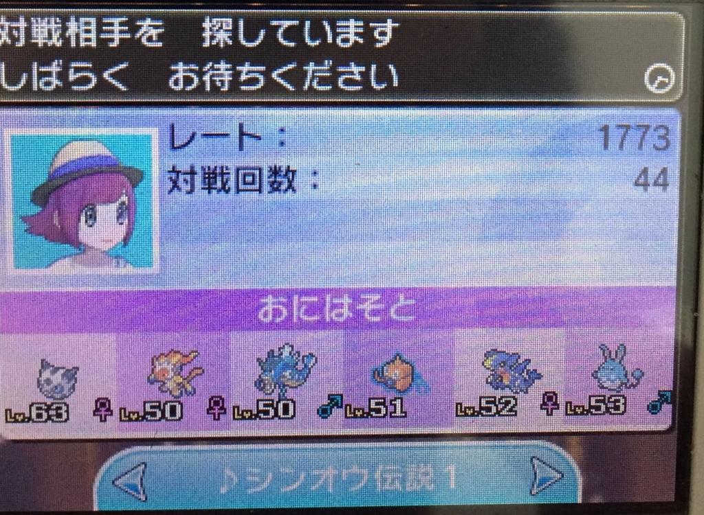 f:id:yanko-poke:20180228105003j:plain