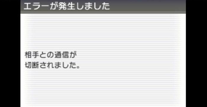 f:id:yanko-poke:20180322014931j:plain