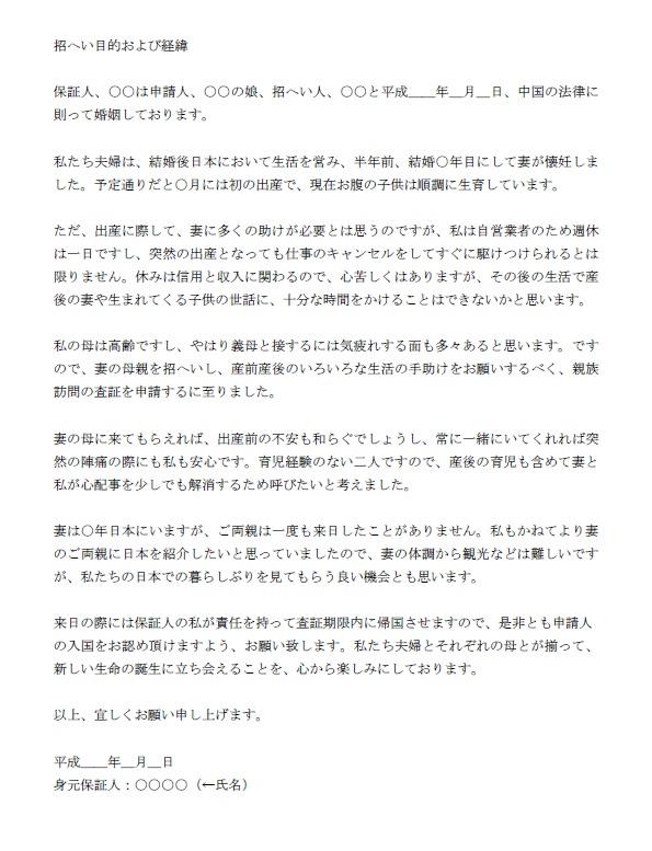 f:id:yanmei:20160624003057j:plain