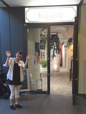 f:id:yanmei:20160817004208j:plain