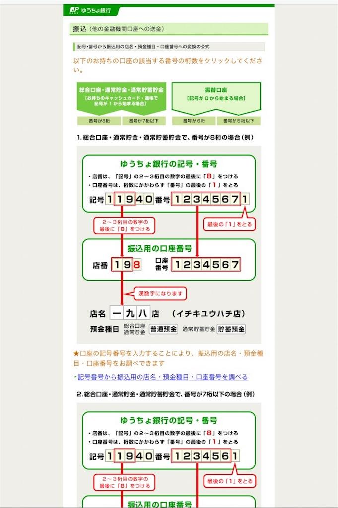 f:id:yanmei:20160920213127j:image