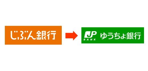 f:id:yanmei:20160924082437j:plain