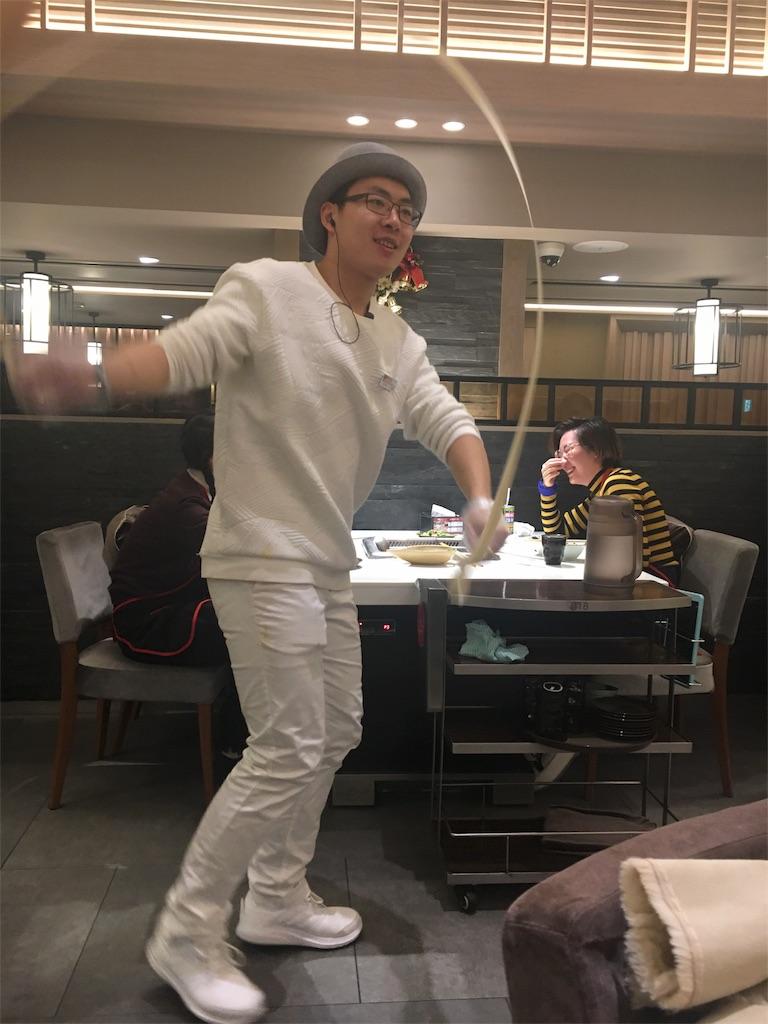 f:id:yanmei:20170130202251j:image