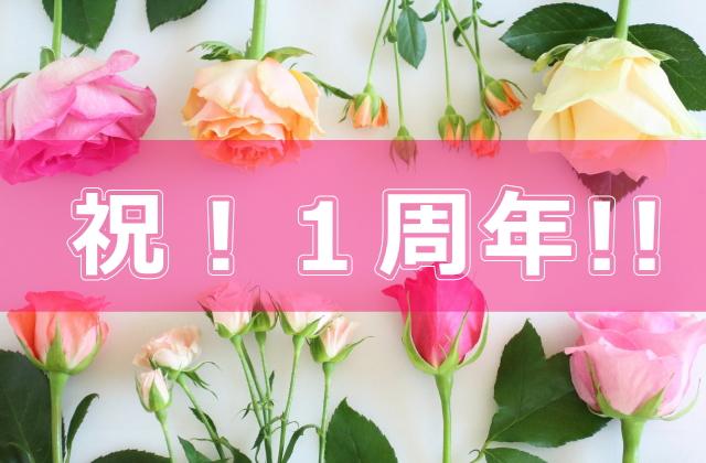 f:id:yanmei:20170616182208j:plain