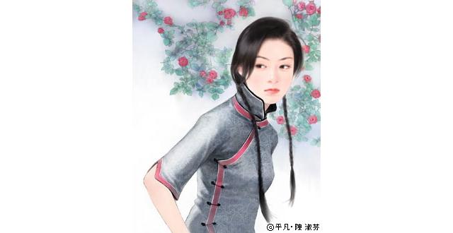 f:id:yanmei:20170625215116j:plain