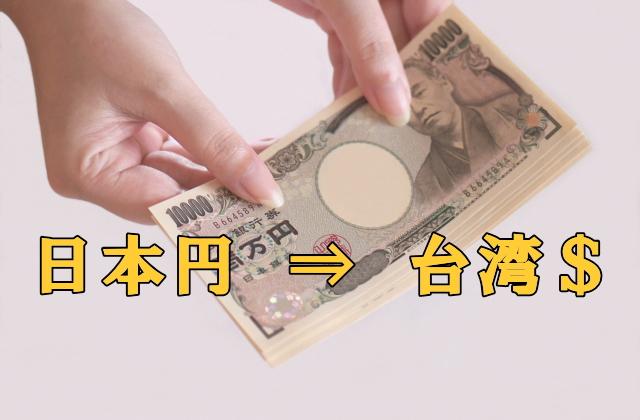 f:id:yanmei:20170628123316j:plain