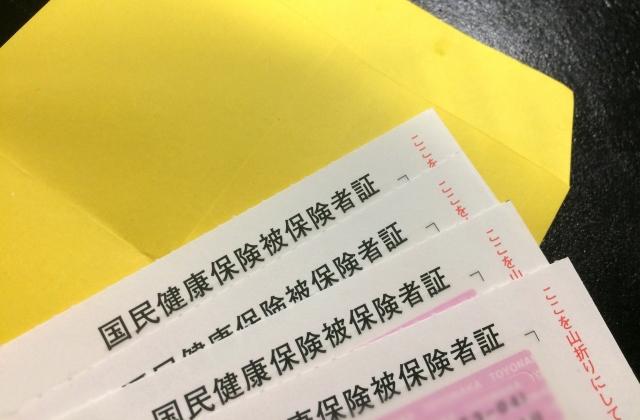 f:id:yanmei:20170916173207j:plain
