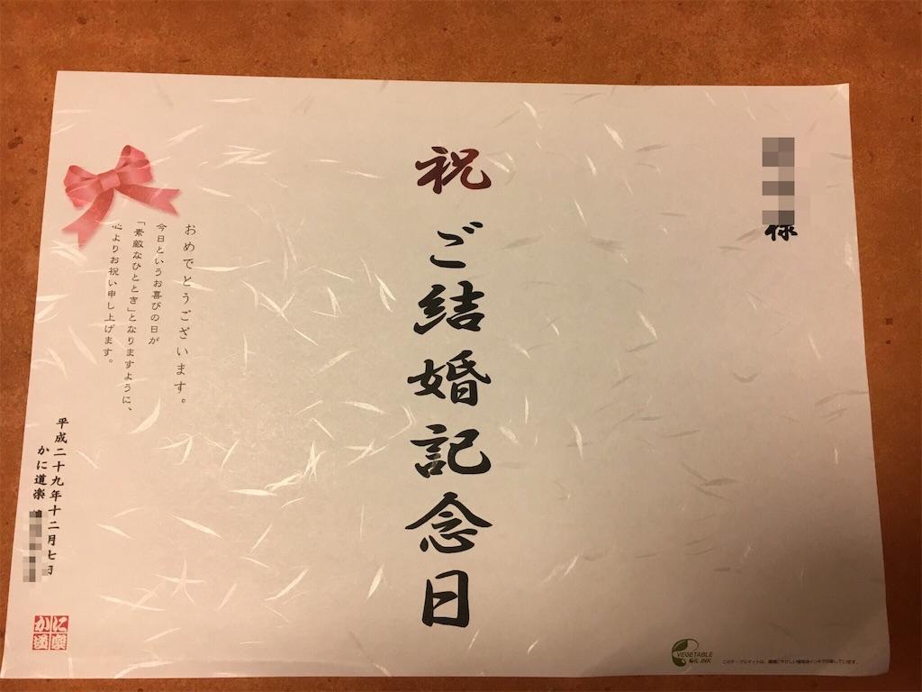 f:id:yanmei:20171212204735j:image