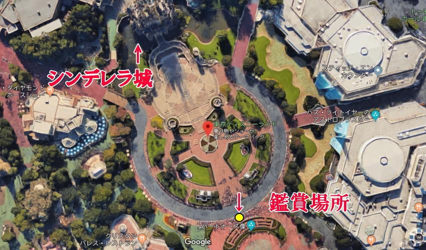 f:id:yanmei:20180122122048j:plain