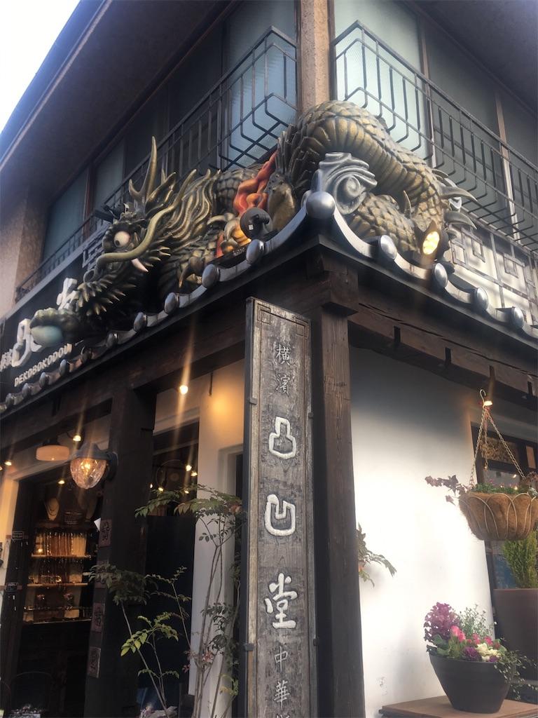 f:id:yanmei:20180216084730j:image