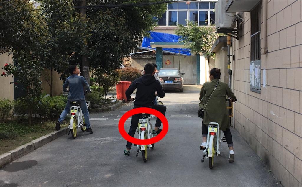 f:id:yanmei:20180403224417j:image