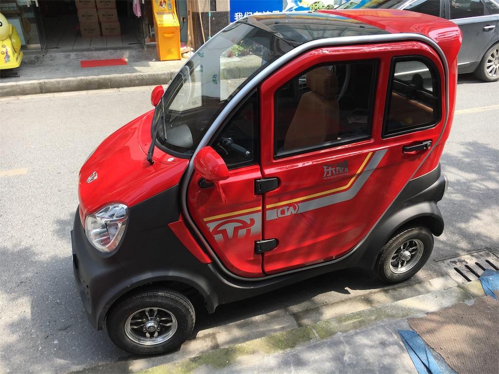 電気四輪車