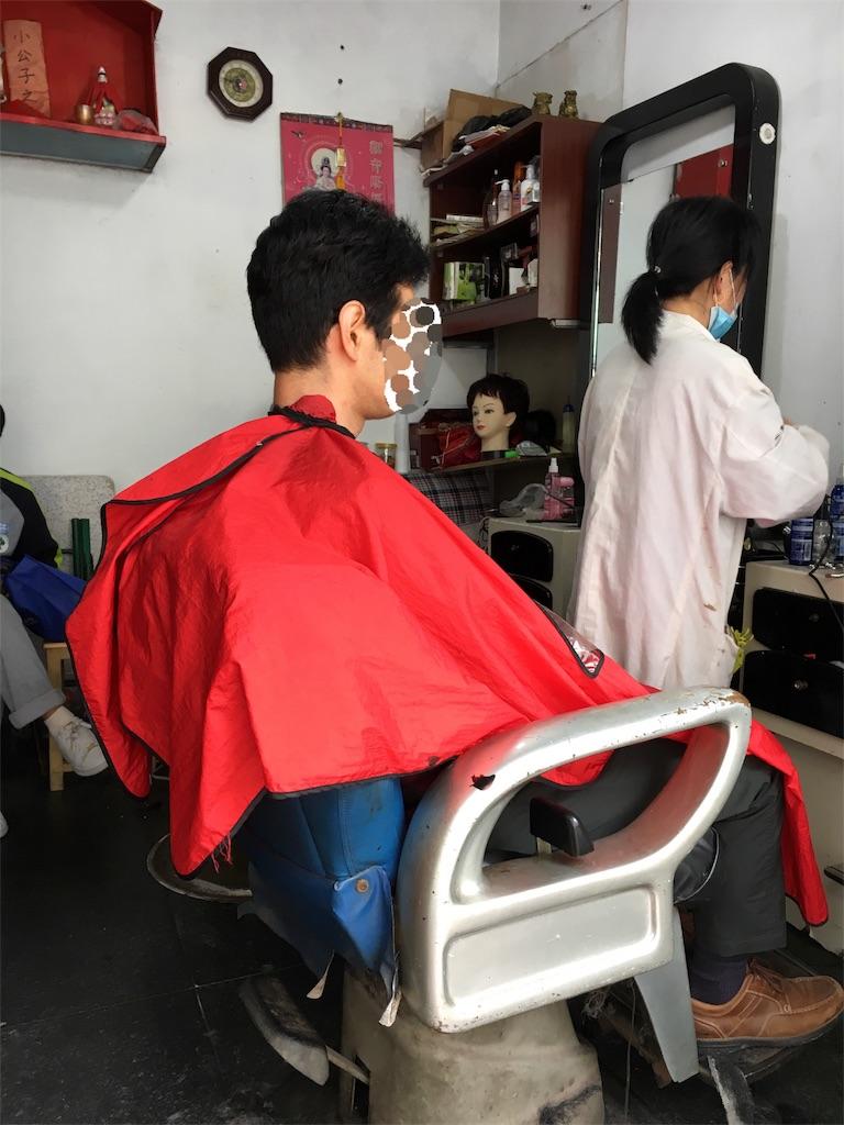 中国の理髪店