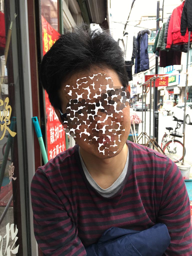 f:id:yanmei:20180413220002p:plain