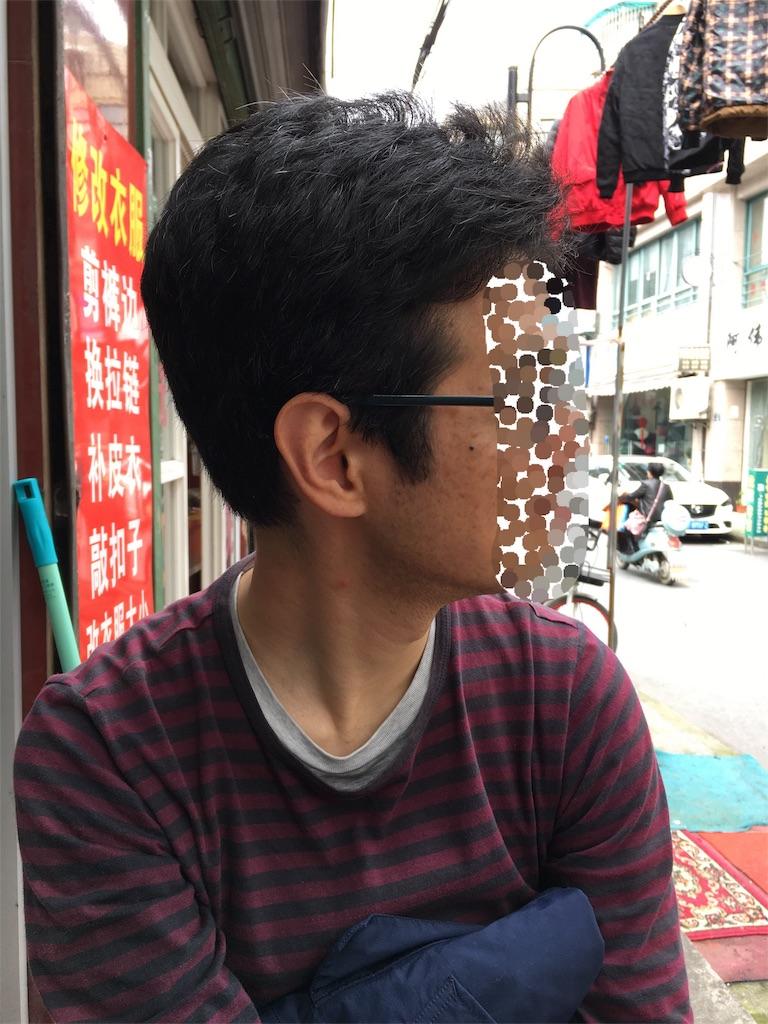f:id:yanmei:20180413220006j:plain