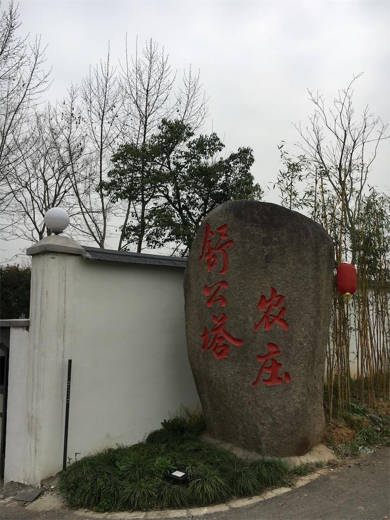 f:id:yanmei:20180421081913j:plain