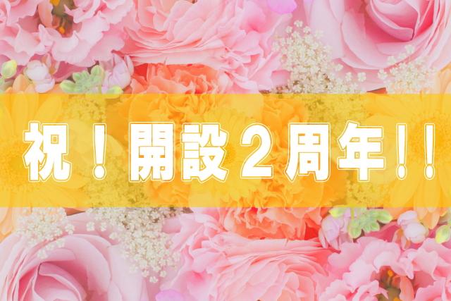 f:id:yanmei:20180620202917j:plain