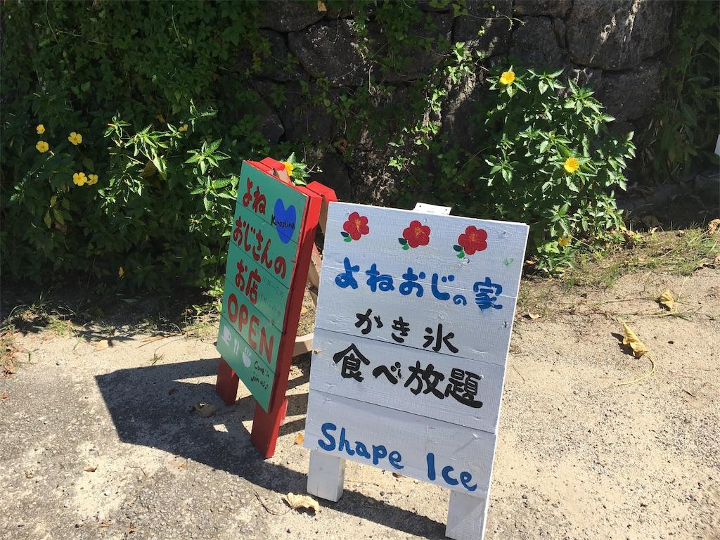 f:id:yanmei:20181120212702j:image