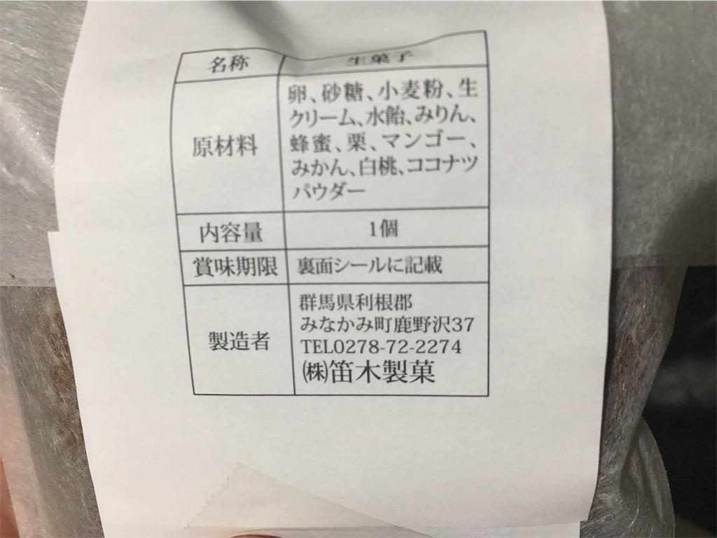 f:id:yanmei:20190130162741j:plain