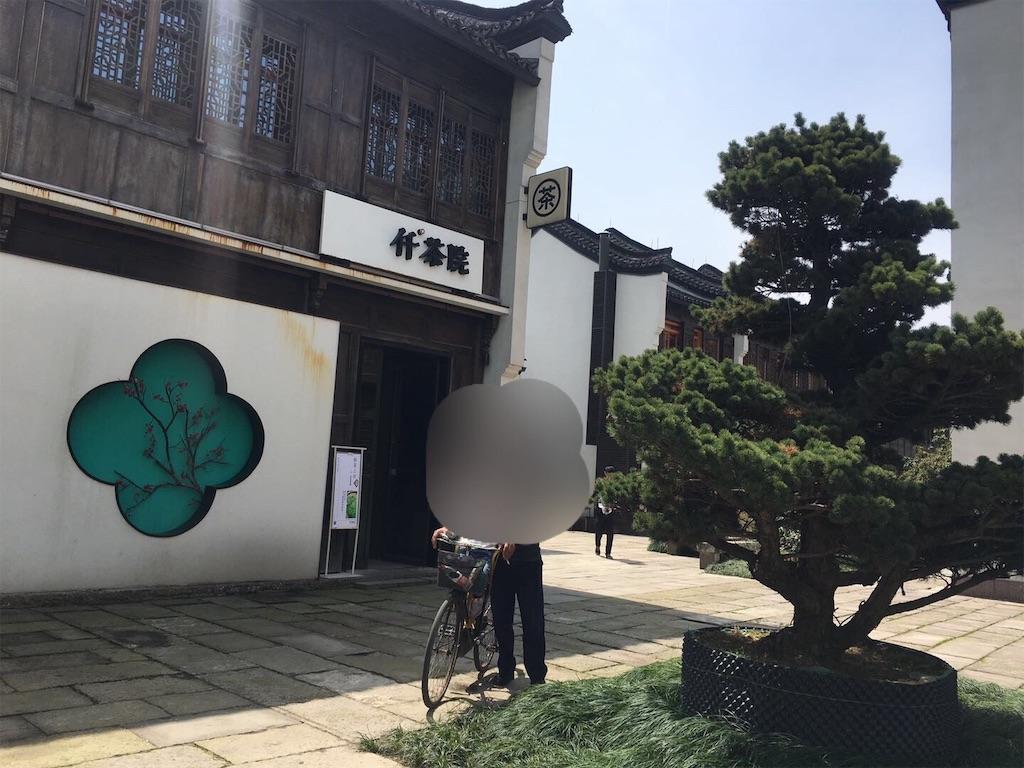 f:id:yanmei:20190330215554j:image