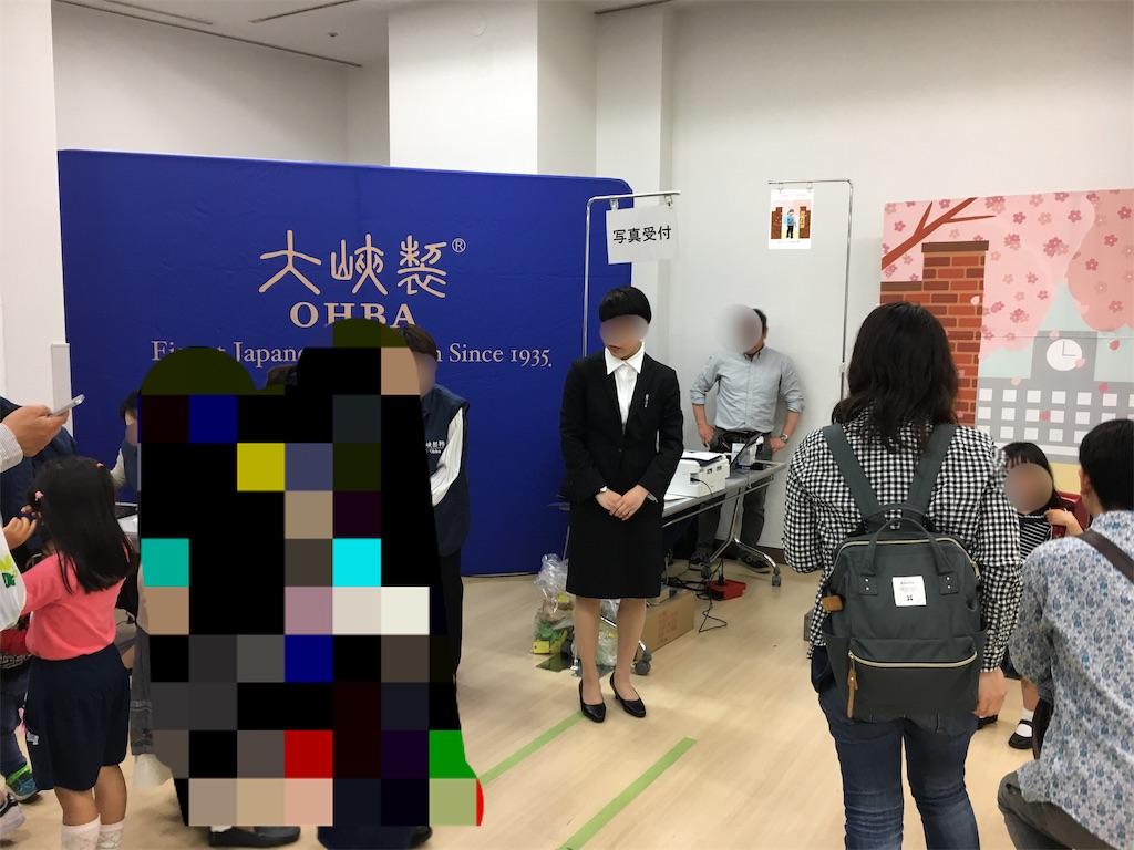 f:id:yanmei:20190427234347j:image
