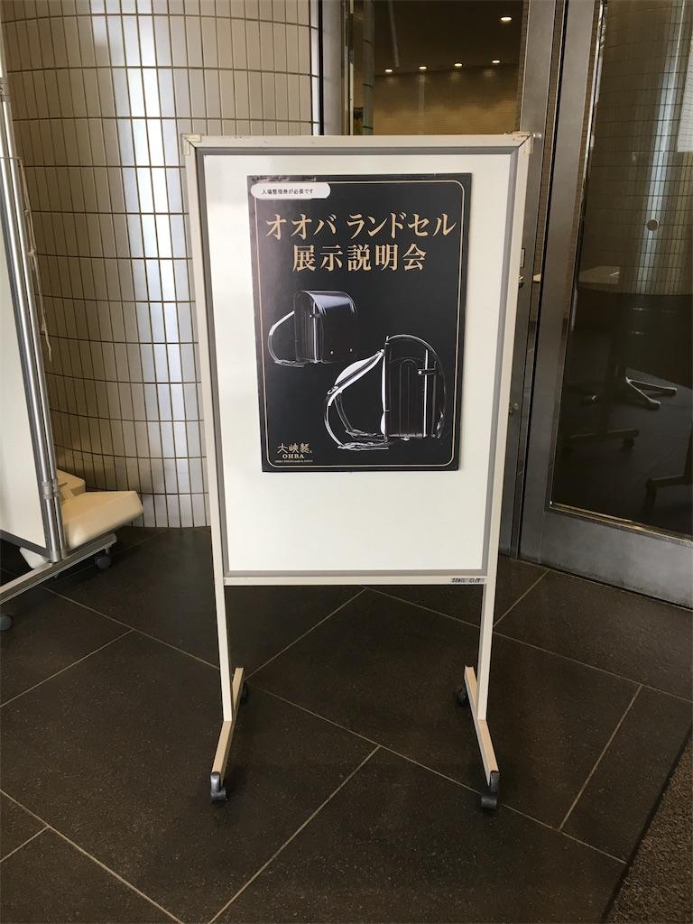f:id:yanmei:20190427234601j:image