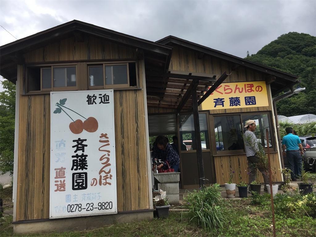 f:id:yanmei:20190630015242j:image