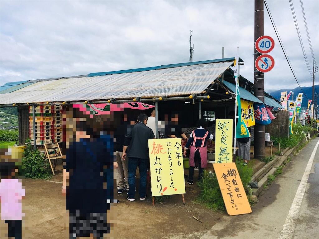 f:id:yanmei:20190715235016j:image