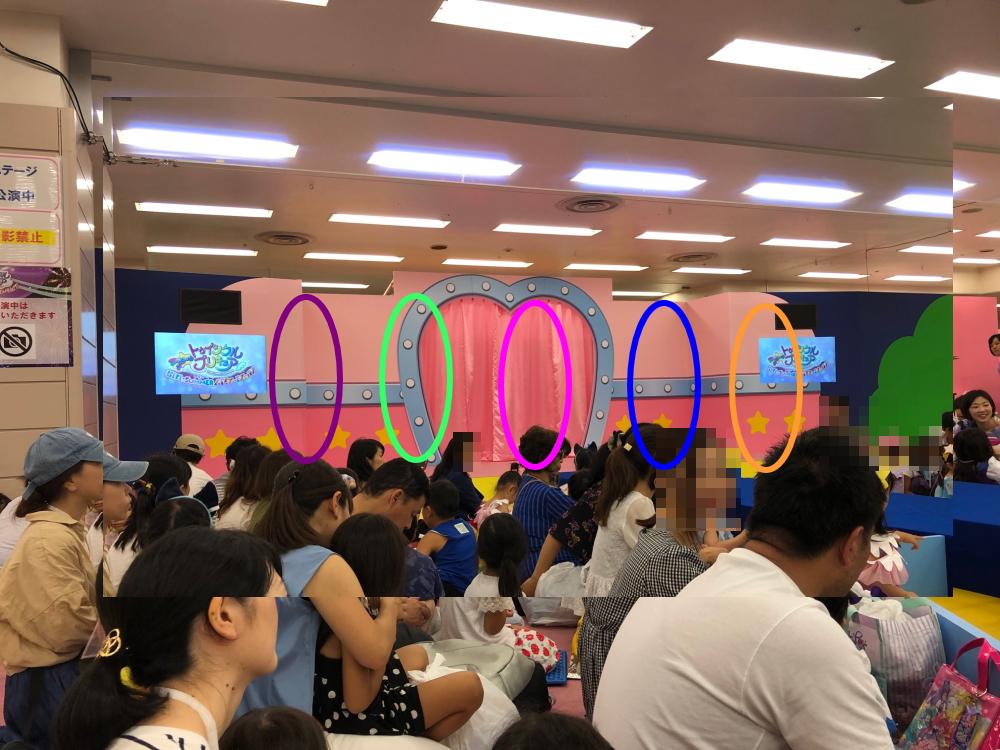 f:id:yanmei:20190816220622j:plain