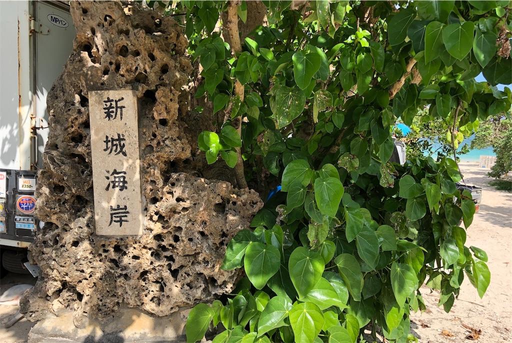 f:id:yanmei:20191219145016j:image