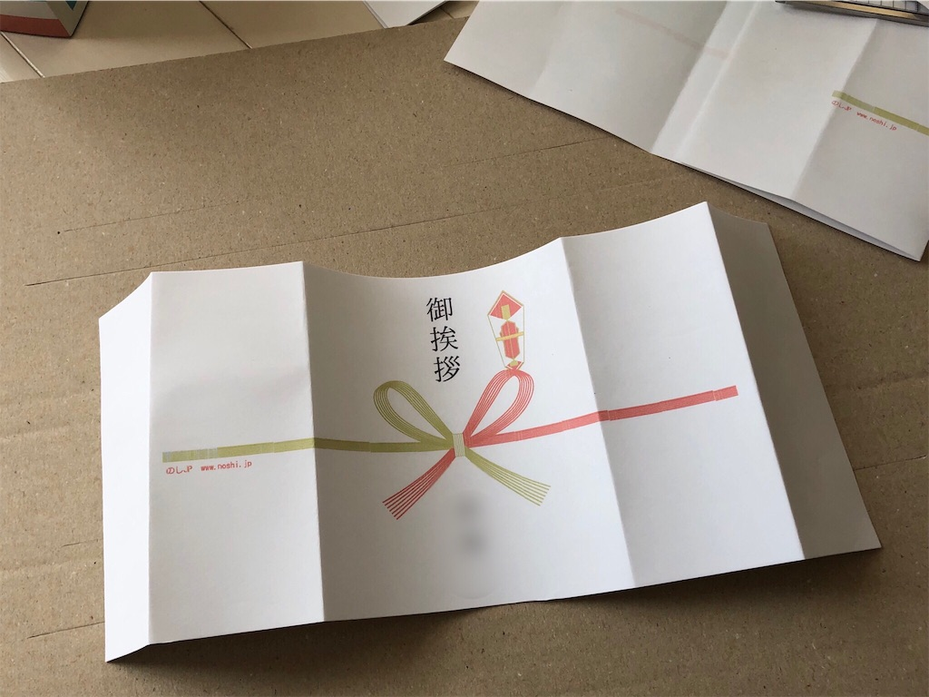 f:id:yanmei:20200317083251j:image