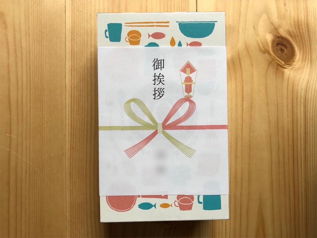 f:id:yanmei:20200323215639j:image
