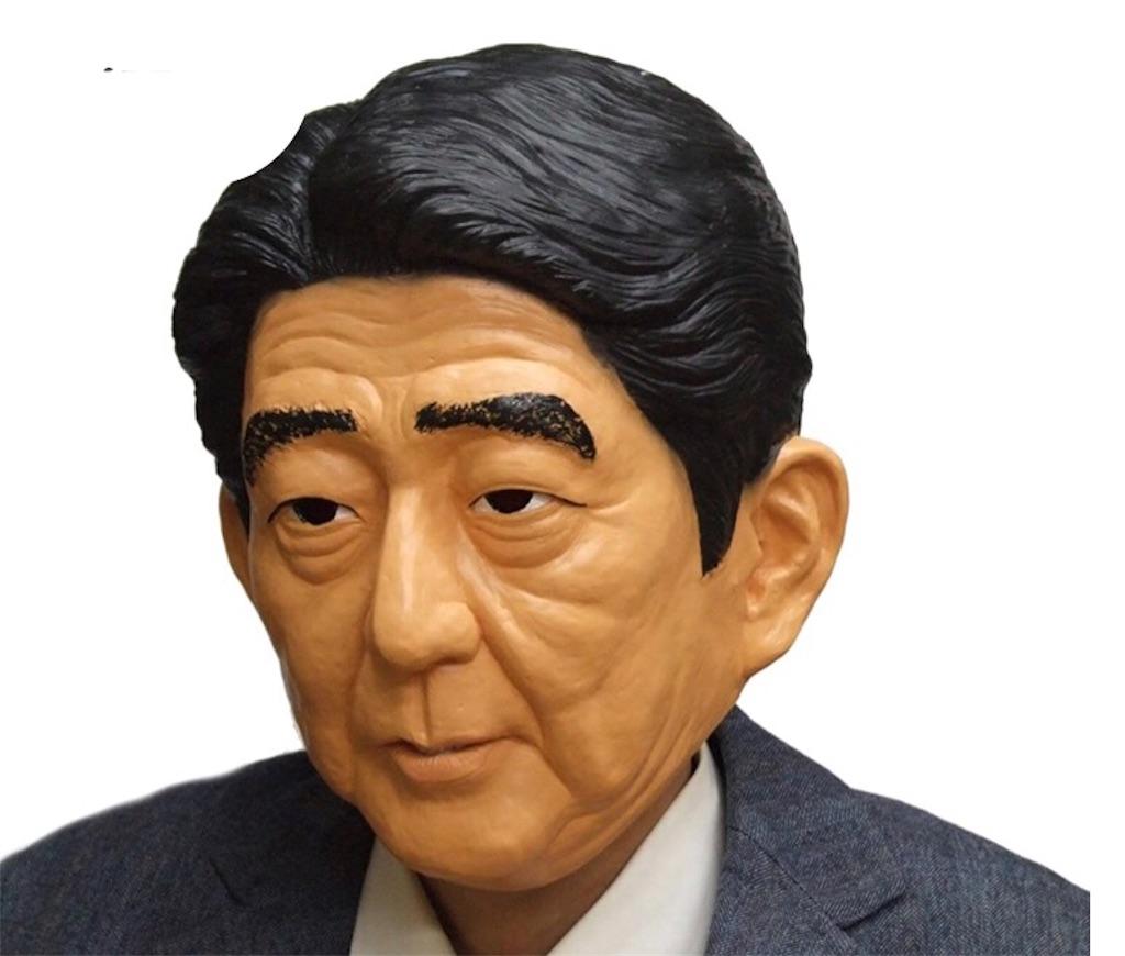 f:id:yanmei:20200402010213j:image