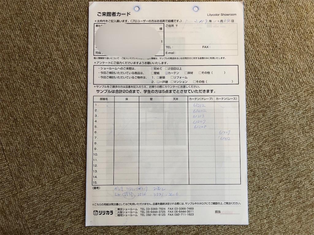 f:id:yanmei:20200529173100j:plain
