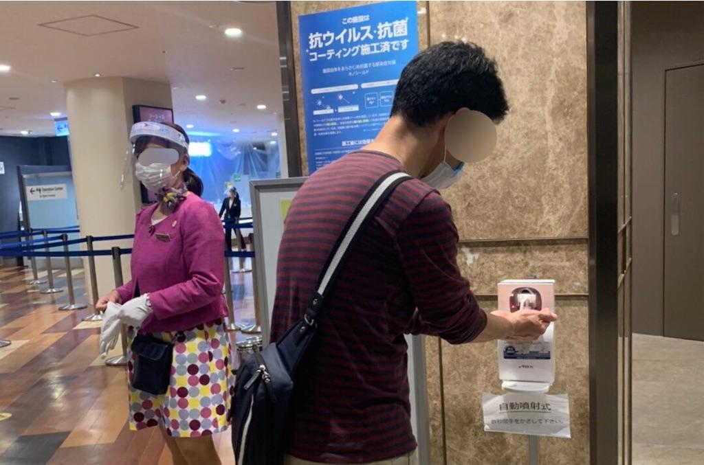 東京タワーフェイスシールド