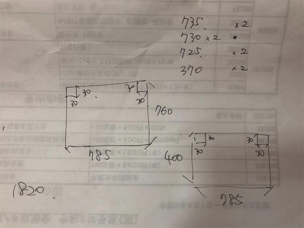 f:id:yanmei:20200623091913j:plain