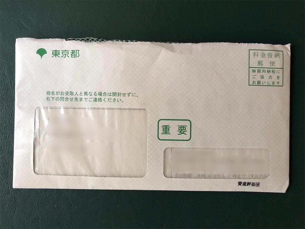 f:id:yanmei:20200707121745j:image
