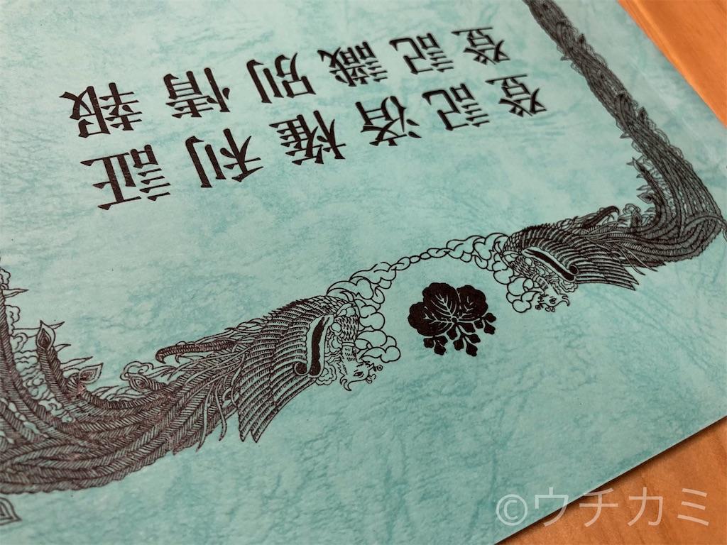 f:id:yanmei:20201018112004j:image