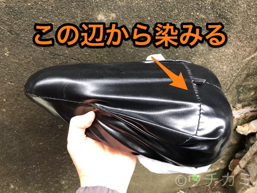 f:id:yanmei:20201019182711j:image