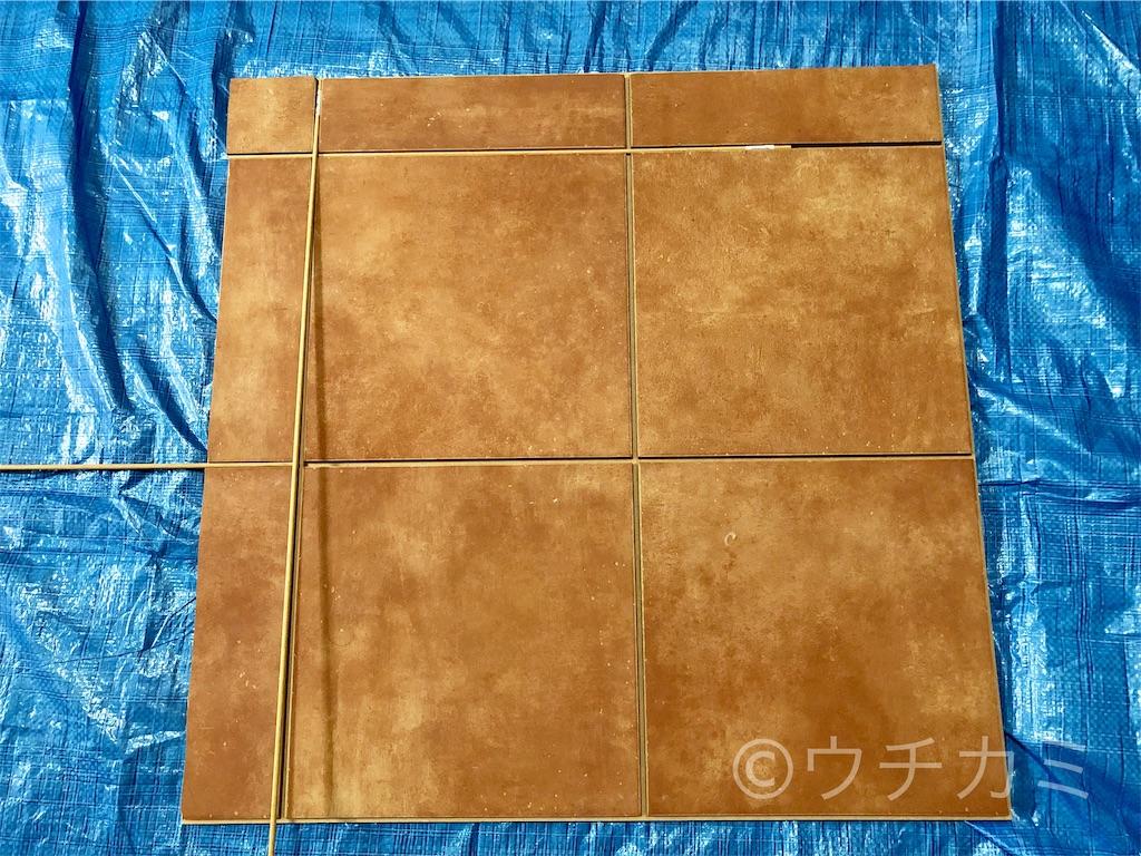 f:id:yanmei:20201211221811j:image