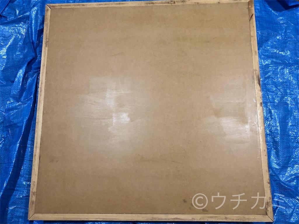 f:id:yanmei:20201212222231j:plain