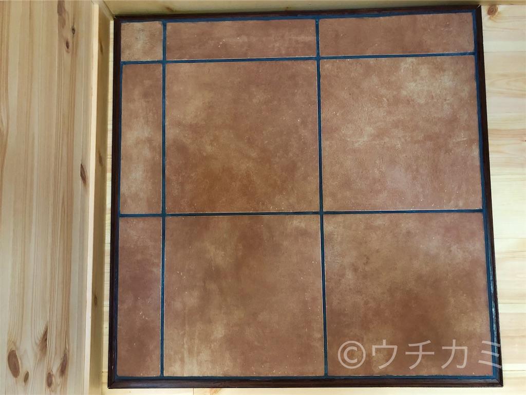 f:id:yanmei:20201212225804j:plain